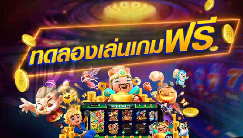 W88 คาสิโนออนไลน์ ฟรีเงินแหล่งเกมส์เดิมพันที่ได้รับความนิยมสูงสุด