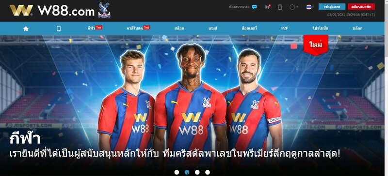 เดิมพันได้แบบจัดเต็มกับเว็บพนันบอลที่ใหญ่ที่สุดในประเทศไทย